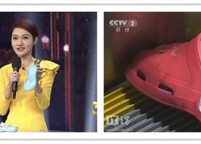 Focus On CCTV 315, AOQUN Escalator Safety Brush for Your Travel Safety
