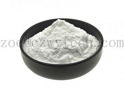 Azithromycin powder for bacterial infections cas83905-01-5  zoe@czwytech.com