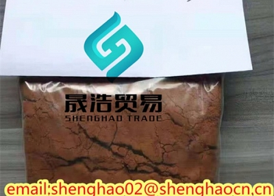 Professional Supplier Chemical 99% Isotonitazen Powder CAS 14188 81 9
