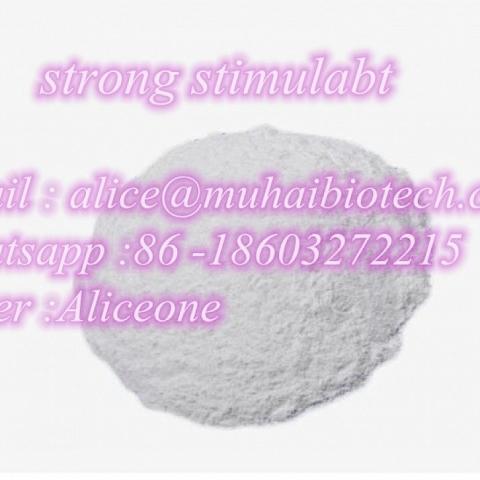 White Strong powder  AZ037 Whatsapp :86 -18603272215