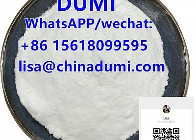 Tiletamine Hydrochloride CAS Number 14176-50-2