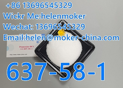 Hot Selling Pramoxine Hydrochloride CAS 637-58-1 with Best Purity