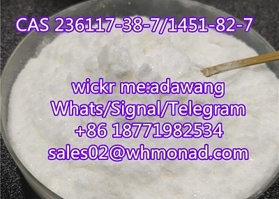 99.8% Purity 2-Iodo-1-P-Tolylpropan-1-One CAS 236117-38-7for1451-82-7 raw materials