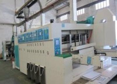 carton box printing machine