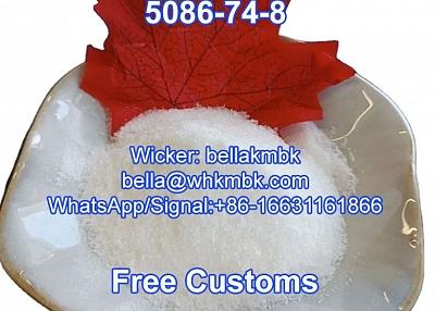 China Best Price Tetramisole hcl /Tetramisole  free customs 5086-74-8