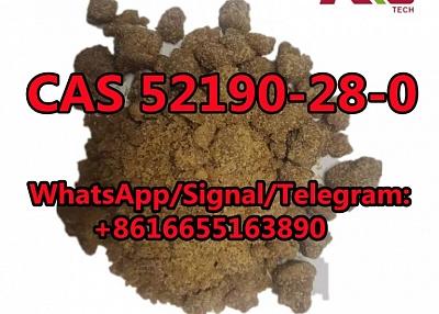 CAS 52190-28-0 English name 2-Bromo-3',4'-(methylenedioxy)propiophenone