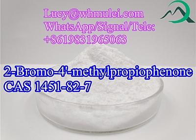 Free of Custom Clearance CAS 1451-82-7 Aromatic ketone 2-Bromo-4'-Methylpropiophenone