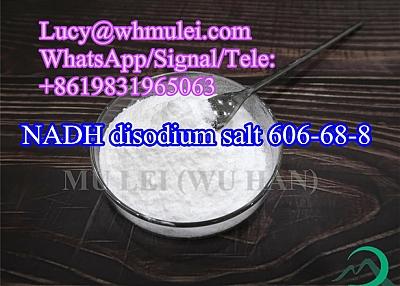 Anti Aging NADH disodium salt Powder CAS 606-68-8 China Top NADH Supplement