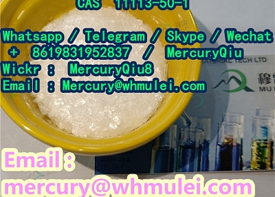 Best quality fast delivery good service BDO  Anisole CAS 100-66-3 with Best Price