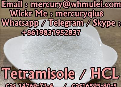 Levamisole powder ,  Levamisole for fish ,  Levamisole tablet ,  Levamisole vasculitis ,  Levamisol