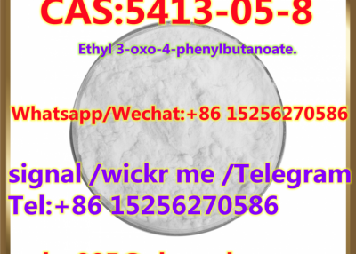 English name Ethyl 3-oxo-4-phenylbutanoate