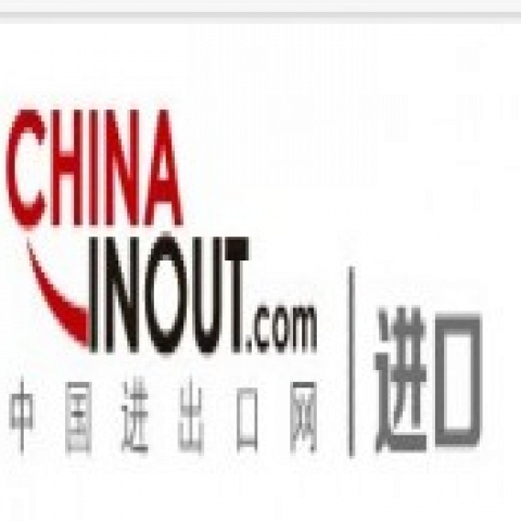 Help Market Your Products & Brands on a Chinese Website