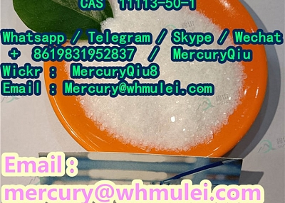 Fast delivery Industrial Grade High Quality Boric Acid 11113-50-1  bulk in stock