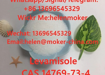 Fast shipment Levamisole CAS 14769-73-4 with Best Quality
