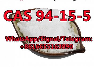 CAS 94-15-5 English name Dimethocaine
