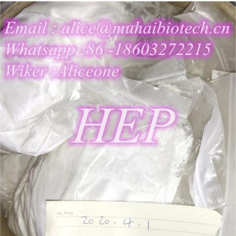 HEP Research Chemical Stimulant nep hep Hep Safety crystal Powder Whatsapp :86 -18603272215
