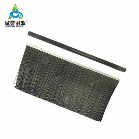 AOQUN-Cabinet Rubber Brush Type Cable Manager