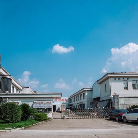 Ningbo City Haishu Weichi Vehicle lndustry Co.,Ltd.