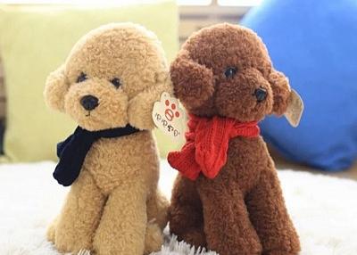 where to buy stuffed animals
