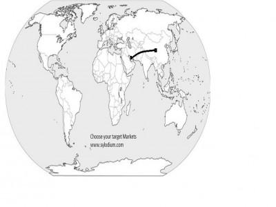 Bahrain and China (Sylodium,…