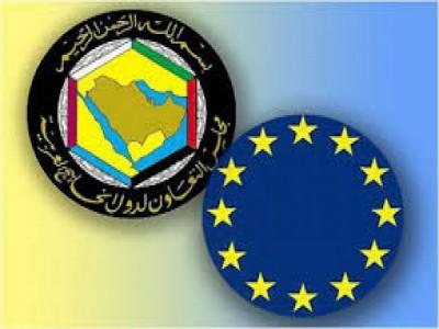 欧盟与海合会就石油价格下跌对经济的影响进行交流和讨论