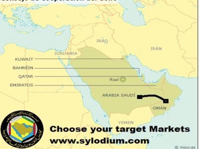 Oman-Saudi Arabia (Sylodium,…